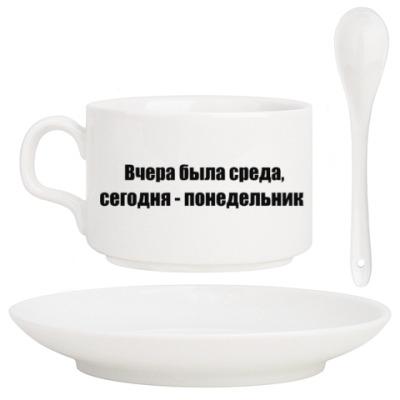 Кофейный набор Несчастный Случай