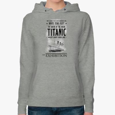 Женская толстовка худи Titanic-Exhibition