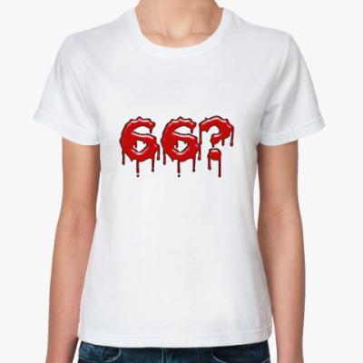 Классическая футболка 66?