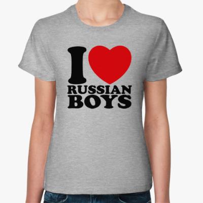 Женская футболка Люблю русских парней