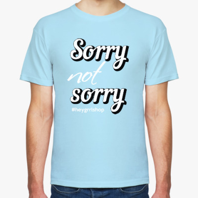 Футболка Sorry Not Sorry унисекс