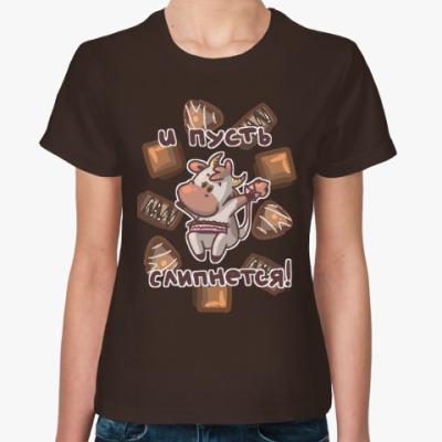 Женская футболка Mooood