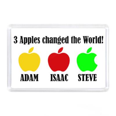 Магнит 3 яблока изменили мир