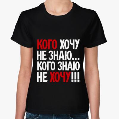 Кого хочу - не знаю.  Printdirect.ru - более 100 сувениров для печати ваших...
