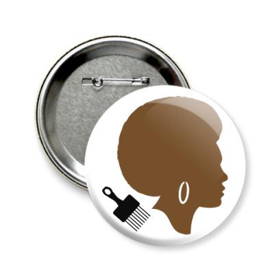 Значок 58мм Afro Lady