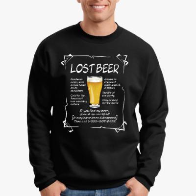 Свитшот Пиво