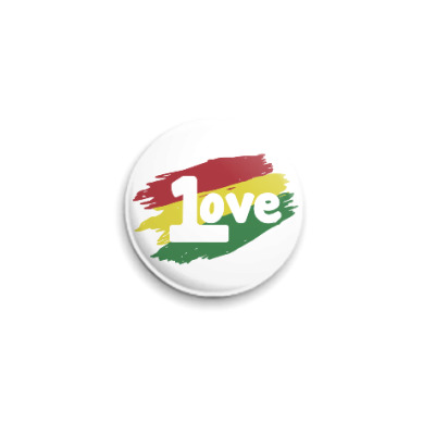 Значок 25мм 1 Love