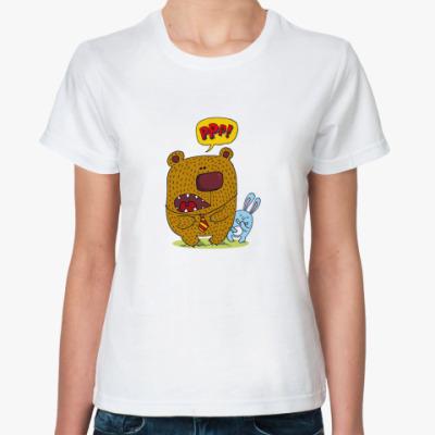 Классическая футболка 'Р-Р-Р!'