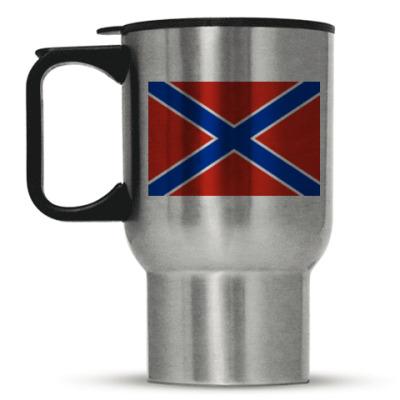 Кружка-термос Флаг Новороссии