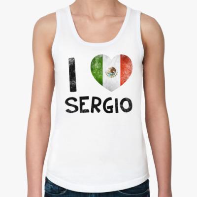 Женская майка  I LOVE SERGIO