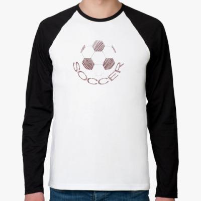 Футболка реглан с длинным рукавом 'футбол'