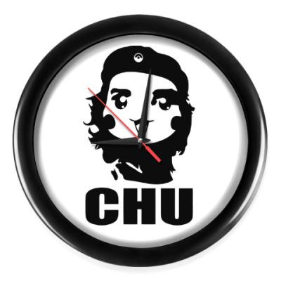 Настенные часы Чу Гевара