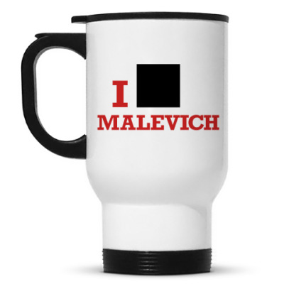 Кружка-термос Malevich