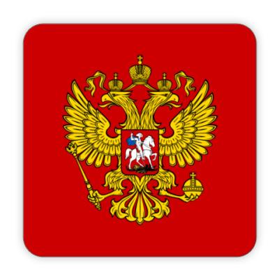 Костер (подставка под кружку) Герб России