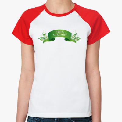 Женская футболка реглан 100% organic