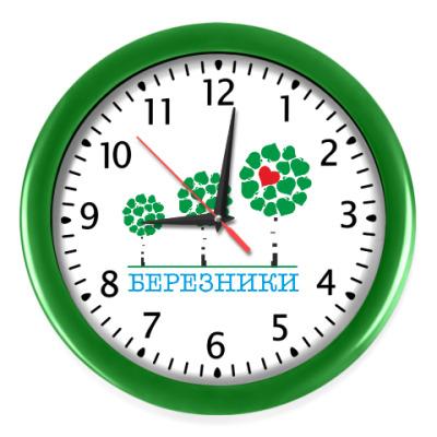 Настенные часы Серия «Я люблю Березники»