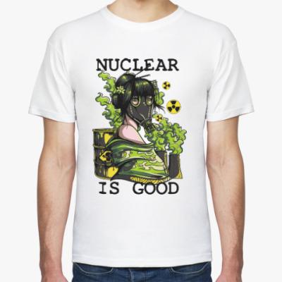 Футболка Nuclear is good