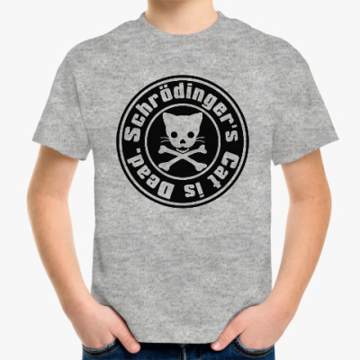 Детская футболка Кот Шрёдингера