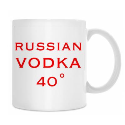 VodkaTwo