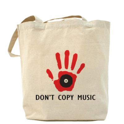 Сумка Dont Copy Music