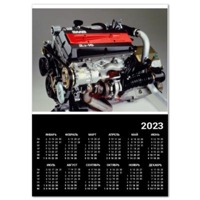 Календарь  A4