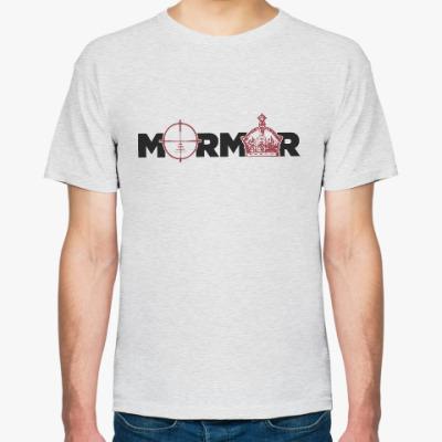 Футболка MorMor МорМор