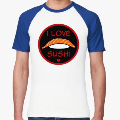 Футболка реглан Я люблю суши