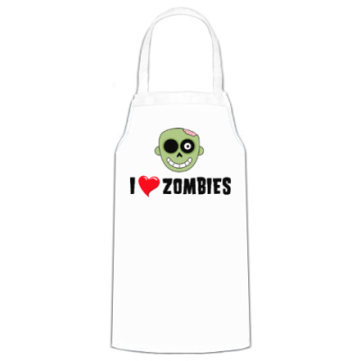 Фартук I love zombies
