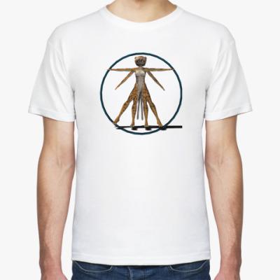 Футболка  футболка Леодавинчи