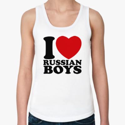Женская майка Люблю русских парней