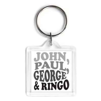 Брелок  John.Paul.George&Ringо