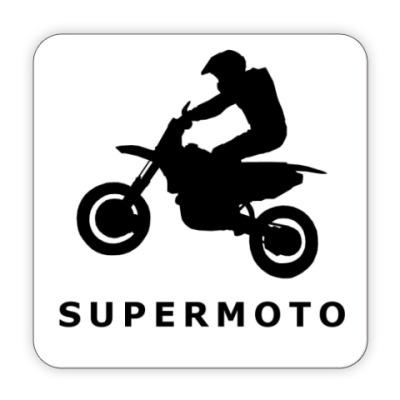 Костер (подставка под кружку) SUPERMOTO