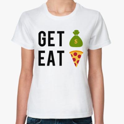 Классическая футболка Пицца и Деньги