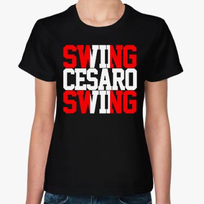 Женская футболка Swing Cesaro Swing (WWE)