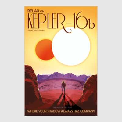 Постер Relax on Kepler-16b