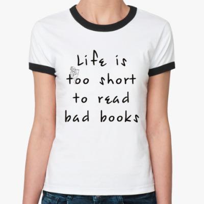 Женская футболка Ringer-T Life is too short...