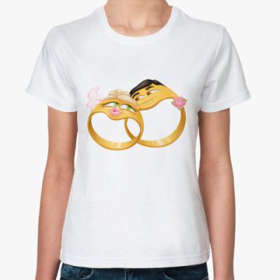 Классическая футболка Обручальные кольца