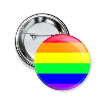 Значок 50мм ЛГБТ