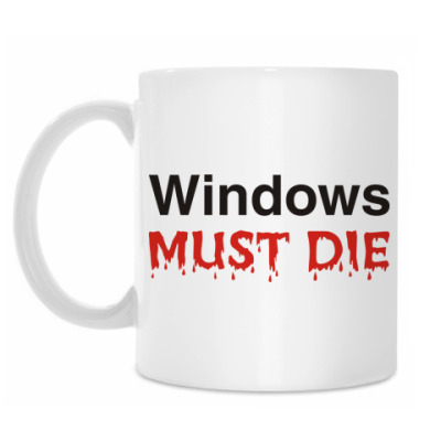 Кружка Windows Must Die