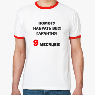 Футболка Ringer-T Гарантия