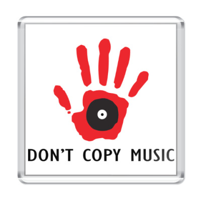 Магнит Dont Copy Music