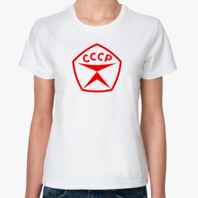 Классическая футболка Знак качества