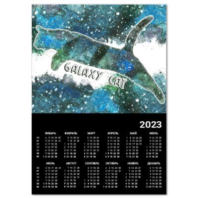 Календарь Галактический кот