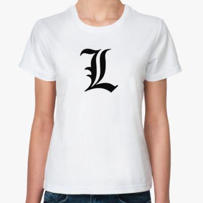 Классическая футболка  «Эл»