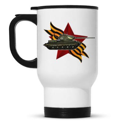 Кружка-термос Танк Т-34-85 СССР