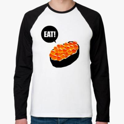 Футболка реглан с длинным рукавом Eat Sushi