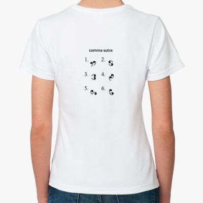 Классическая футболка Comma sutra