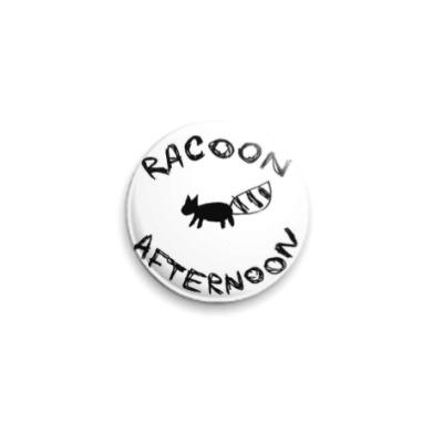 Значок 25мм Значок 25 мм - racoon afternoon