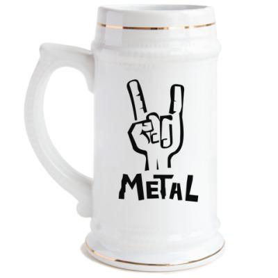 Пивная кружка 'Metal'
