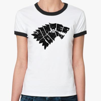 Женская футболка Ringer-T Лютоволк (Игра Престолов)